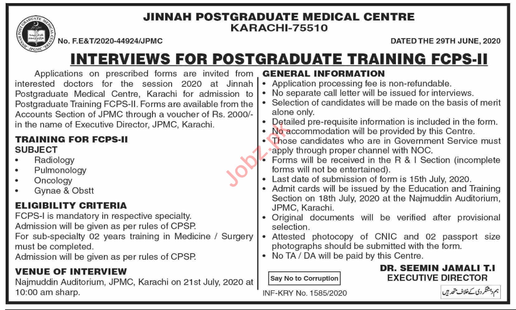 Jinnah Postgraduate Medical Centre JPMC Jobs Interview 2020