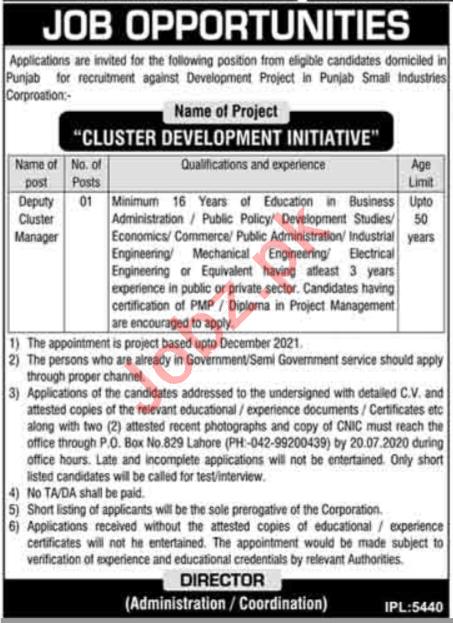 Cluster Development Initiative CDI Punjab Jobs 2020