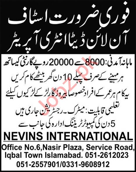 Data Entry Operator Jobs 2020 in Nevins International