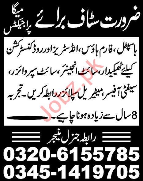 Site Engineer & Site Supervisor Jobs 2020 in Islamabad