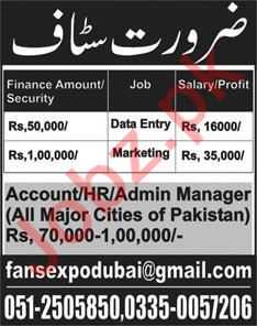 Account Manager & Admin Manager Jobs 2020 in Islamabad