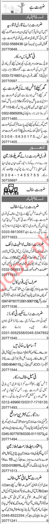 Account Manager & Web Developer Jobs 2020 in Islamabad