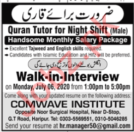 Comwave Institute Haripur Jobs 2020 for Quran Teacher