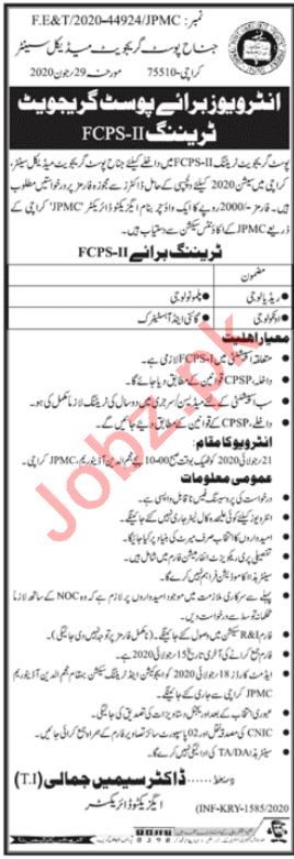 Jinnah Postgraduate Medical Centre Jobs 2020 FCPS Training