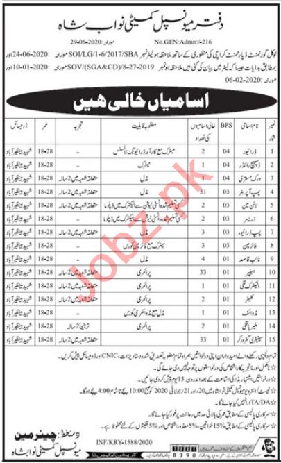 Driver & Mistri Jobs in Municipal Committee MC Nawabshah