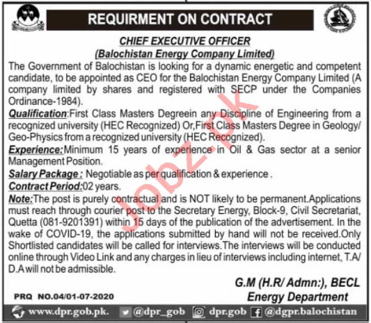BECL Quetta Jobs 2020 for Chief Executive Officer