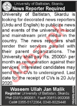 University of Baltistan Skardu UOBS Jobs 2020