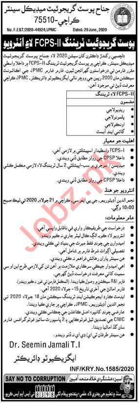 Jinnah Postgraduate Medical Centre JPMC Jobs for Consultants
