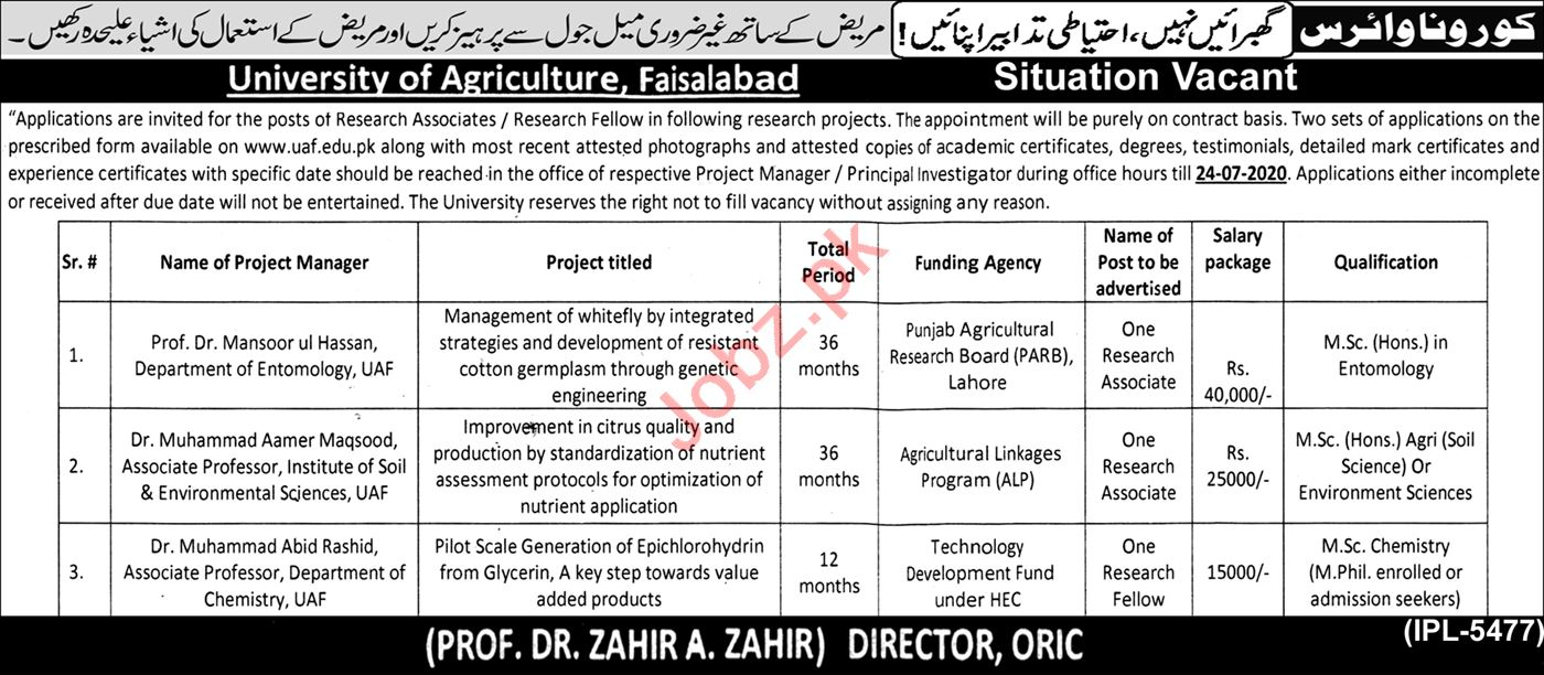 University of Agriculture UAF Jobs 202 for Research Fellow