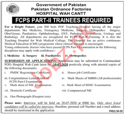 POF Hospital Wah Cantt Jobs in Medical Consultant & Surgeon