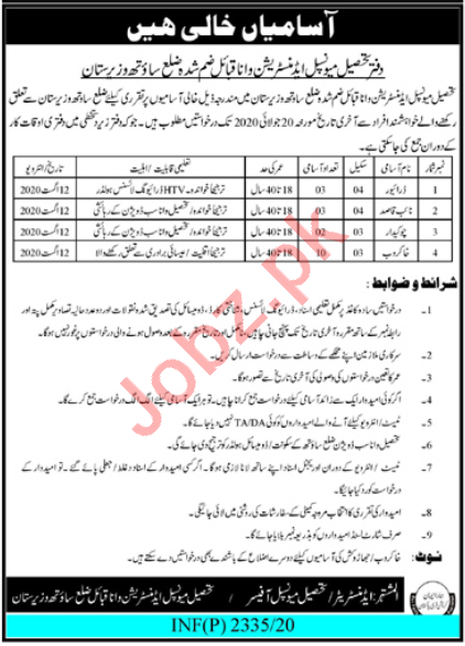 TMA Wana District South Waziristan Jobs 2020 for Drivers