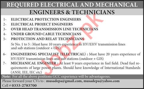 Electrical Protection Engineer & Engineering Specialist Jobs