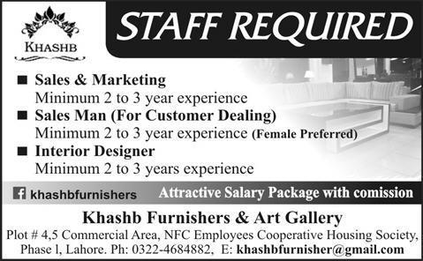 Interior Designer & Salesman Jobs in Khashb Furnishers