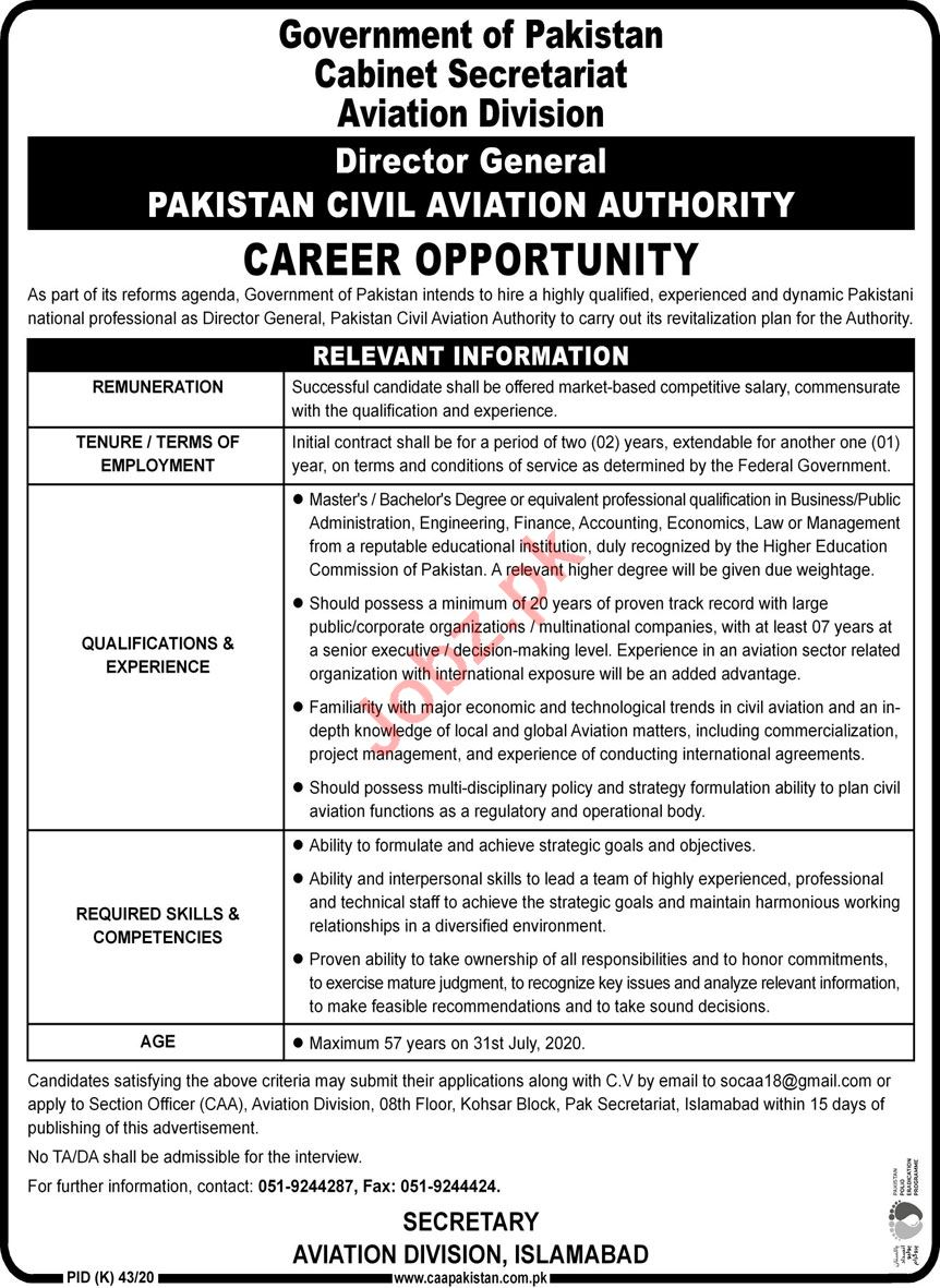 Cabinet Secretariat Aviation Division Islamabad Jobs 2020