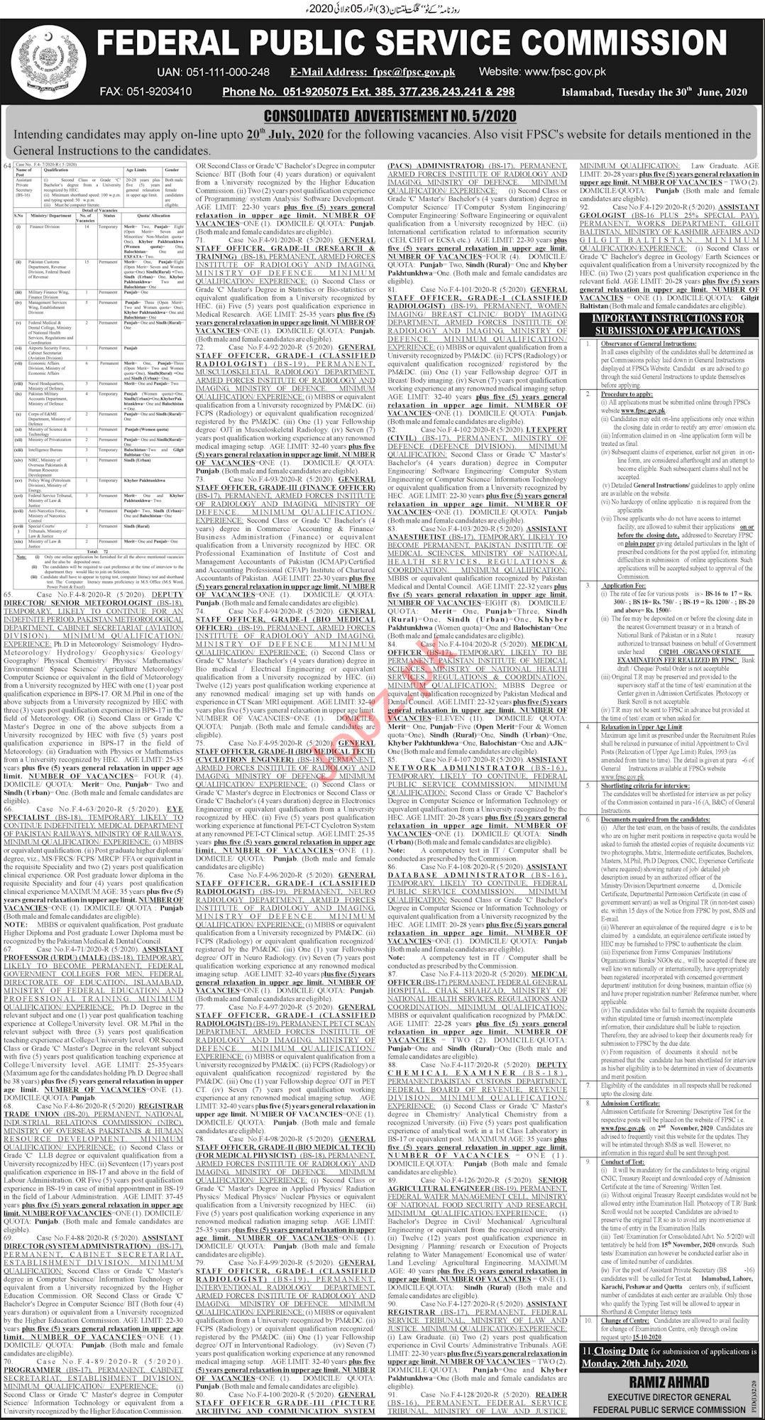Federal Public Service Commission FPSC Jobs July 2020