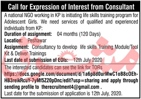 National NGO Job 2020 For Consultant in Peshawar KPK