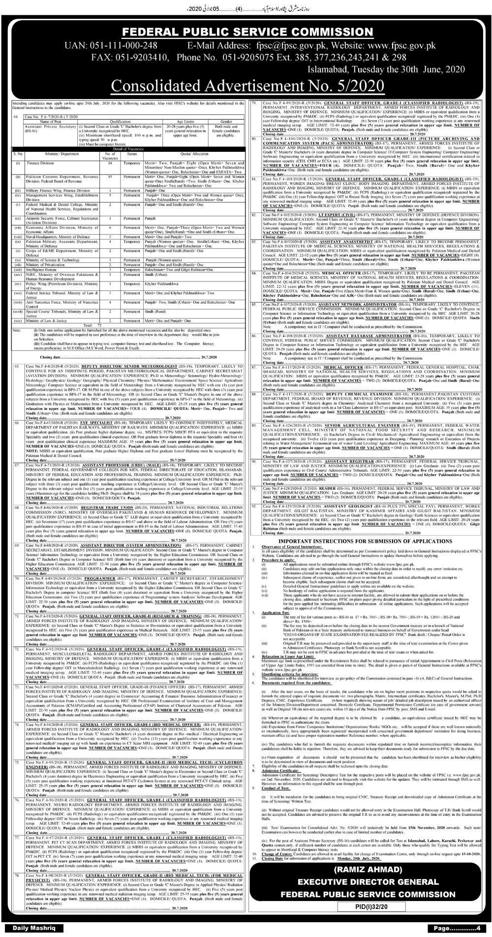 Federal Public Service Commission FPSC July Jobs 2020