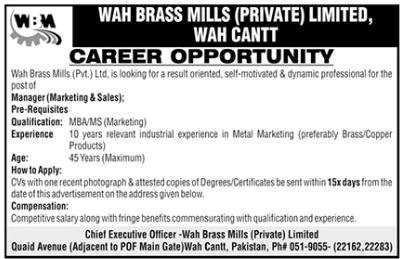 Wah Brass Mills Job 2020 in Wah Cantt