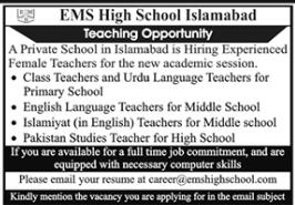 EMS High School Islamabad Jobs 2020 For Teaching Staff