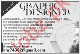 Graphic Designer Jobs 2020 in Lahore