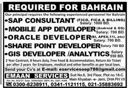 SAP Consultant & Web Developers Jobs 2020 in Bahrain