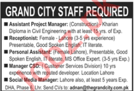 Assistant Project Manager & Receptionist Jobs 2020