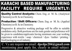 Quality Control Analysts & Production Shift Officers Jobs