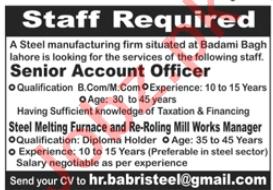 Babri Steel Industry Jobs 2020 for Senior Account Officer