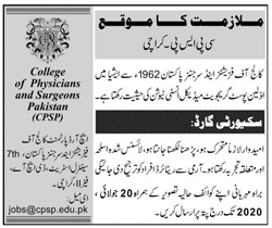 College of Physician and Surgeons Pakistan CPSP Job 2020