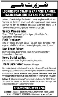Eastern Tv News ETN Jobs 2020