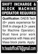 Shift Incharge & Block Machine Operator Jobs 2020