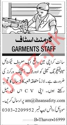 Jang Sunday Classified Ads 5th July 2020 for Garments Staff