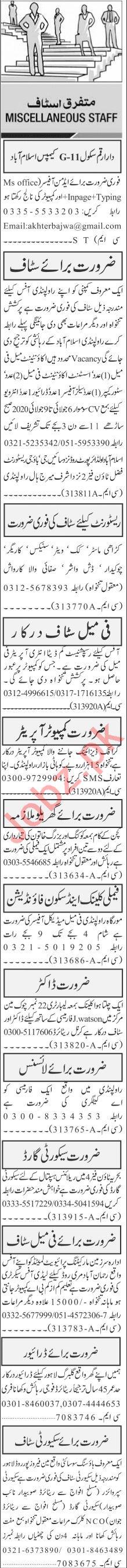 Jang Sunday Rawalpindi Classified Ads 5th July 2020