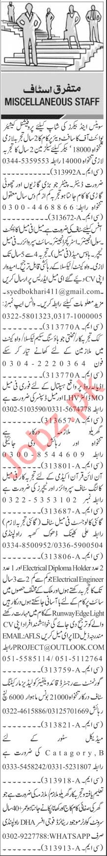 Jang Sunday Classified Ads 5th July 2020 for Management