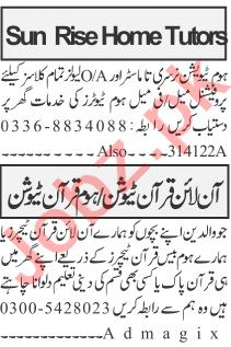 Jang Sunday Classified Ads 5th July 2020 for Teaching Staff