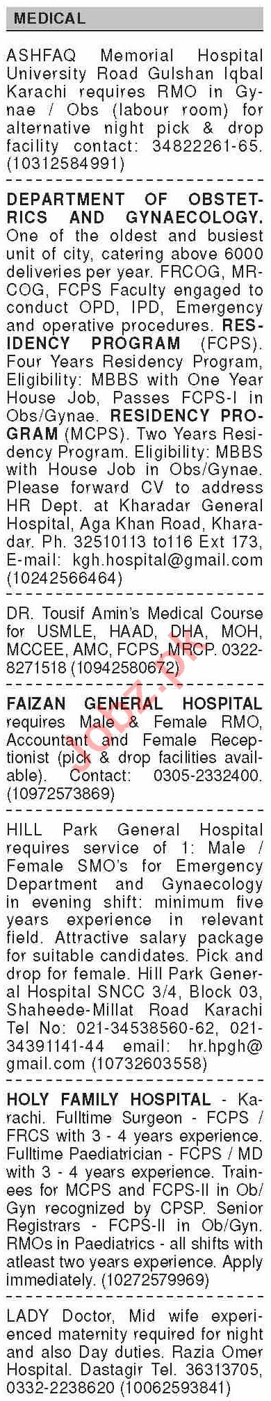 Dawn Sunday Classified Ads 5th July 2020 for Medical Staff