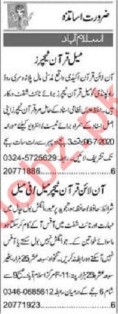 Express Sunday Classified Ads 5th July 2020 for Teaching