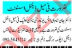 Mashriq Sunday Classified Ads 5th July 2020 for Medical