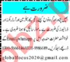 Mashriq Sunday Classified Ads 5th July 2020 for Sales Staff