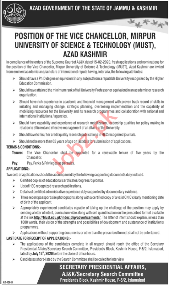 Mirpur University of Science MUST Jobs 2020 Vice Chancellor
