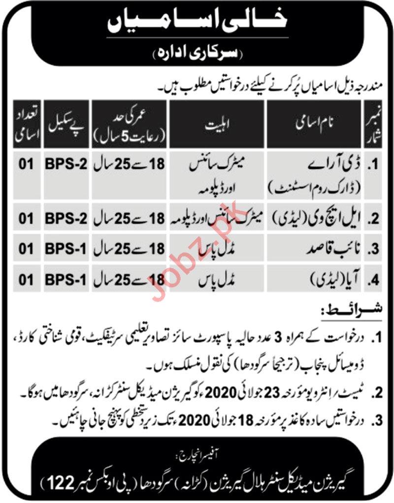 Garrison Medical Centre Hilal Garrison Karana Sargodha Jobs