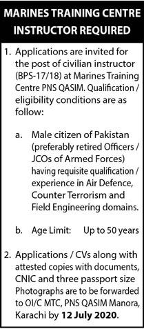 Marines Training Centre MTC PNS Qasim Manora Karachi Jobs