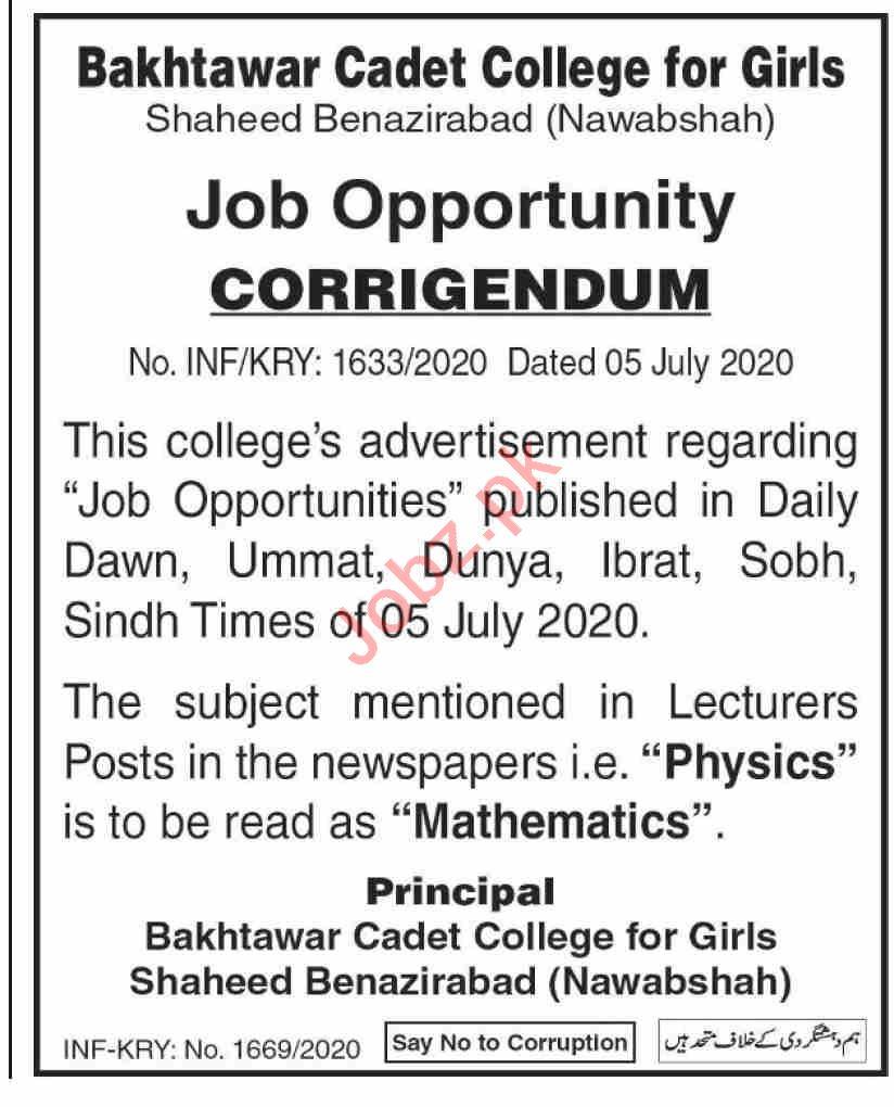 Bakhtawar Cadet College for Girls Shaheed Benazirabad Jobs