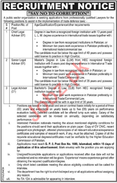GPO Post Box No 1689 Islamabad Jobs 2020 for Legal Advisor