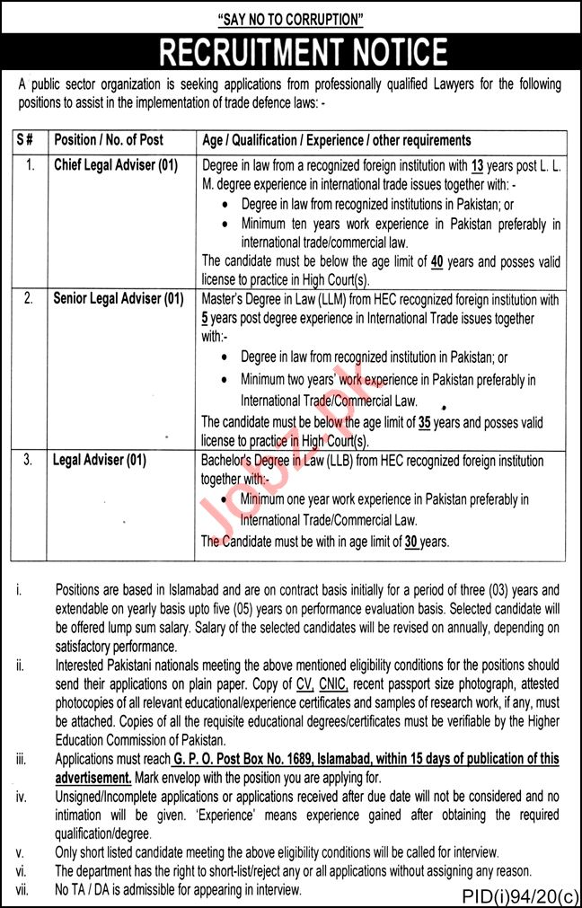 National Tariff Commission NTC Islamabad Jobs 2020