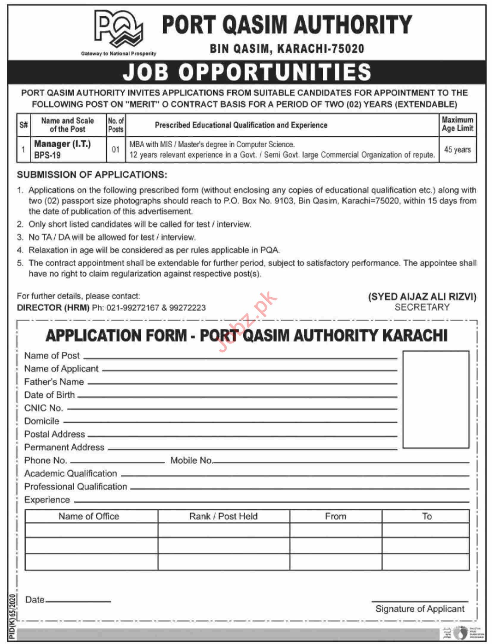 Port Qasim Authority PQA Karachi Jobs 2020 for Manager IT