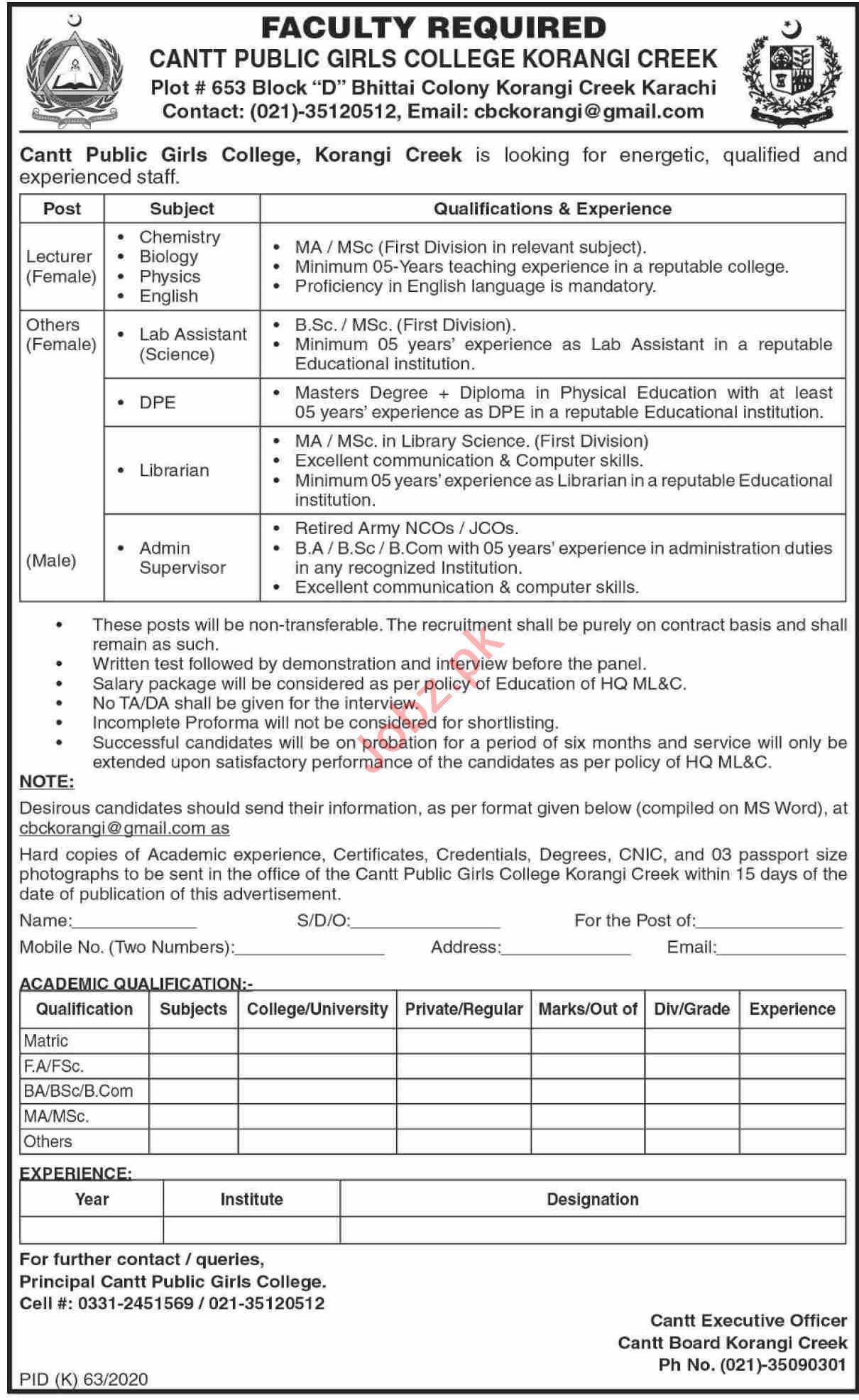 Cantt Public Girls College Korangi Creek Karachi Jobs 2020