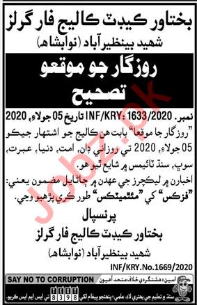 Bakhtawar Cadet College for Girls Nawabshah Jobs 2020