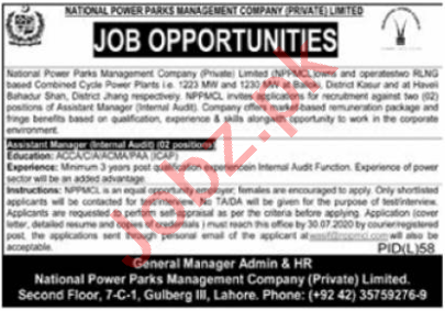 National Power Parks Management Company NPPMCL Jobs 2020