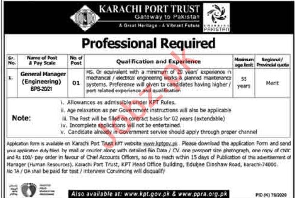 Karachi Port Trust KPT Jobs 2020 for General Manager